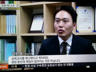 SBSモーニングワイドインタビュー出演