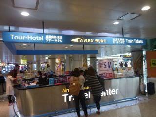 仁川空港駅のトラベルセンター