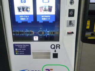 正面下にT-moneyマークのある機械で作れます
