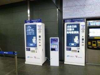 弘大入口駅には2台あります