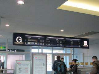 広島空港は、普通に入れました。