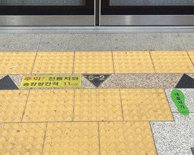 東大門歴史文化公園駅2号線_左側から右側.JPG