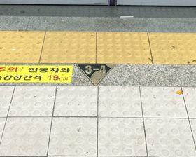 동대문역4호선_아래에서 위로.JPG