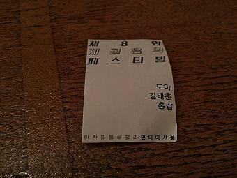 ticket_01.jpg
