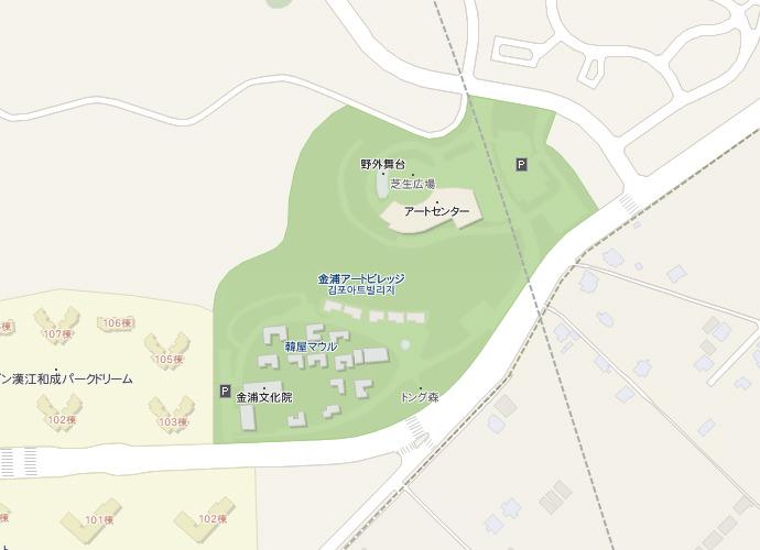 김포아트빌리지1.jpg