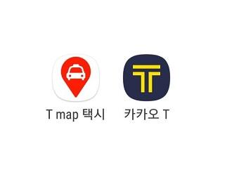 タクシーアプリ.jpg