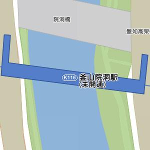 부산원동역1.jpg