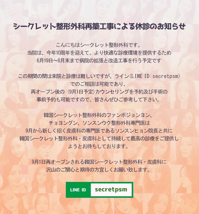 200529_m_main_jp.jpg