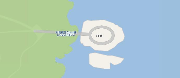 송도용궁구름다리1.jpg
